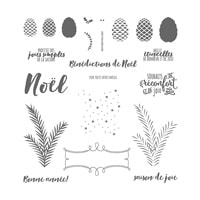 Sapins De Noël Photopolymer Stamp Set (French)