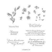 Path Of Petals Photopolymer Stamp Set