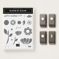 Stampin'Up! Bitty Blooms Punch Holder