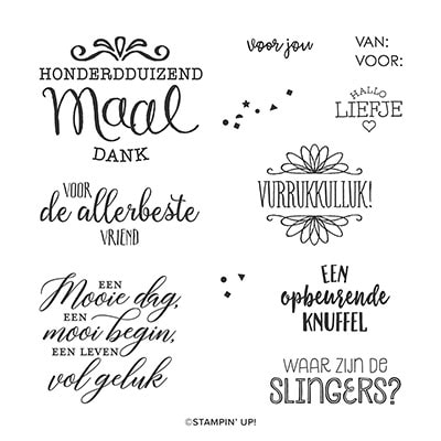 Knuffels Op Papier Cling Stamp Set (Dutch)