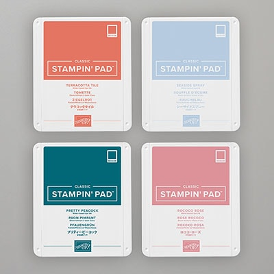2019–2021 In Color Classic Stampin' Pad Bundle
