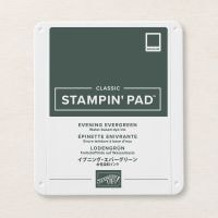 Evening Evergreen Classic Stampin' Pad